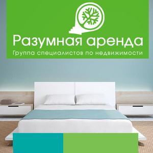 Аренда квартир и офисов Усть-Катава