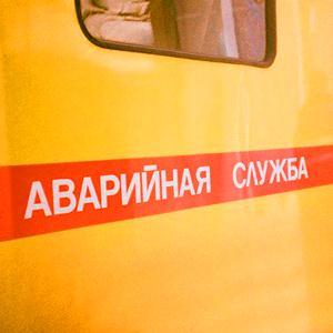 Аварийные службы Усть-Катава