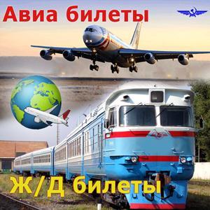 Авиа- и ж/д билеты Усть-Катава