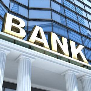 Банки Усть-Катава