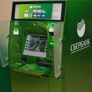 Банкоматы Усть-Катава