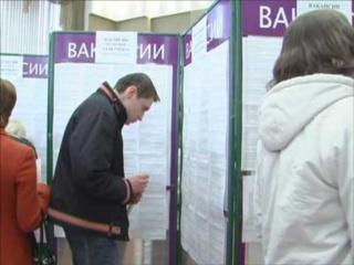 Центры занятости Усть-Катава