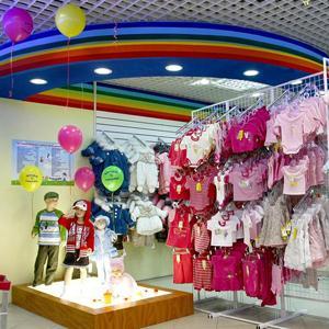 Детские магазины Усть-Катава