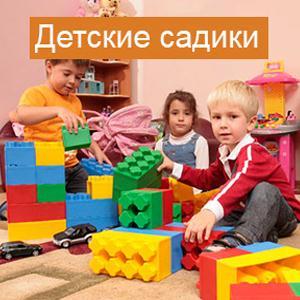 Детские сады Усть-Катава