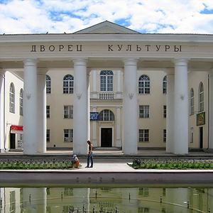 Дворцы и дома культуры Усть-Катава