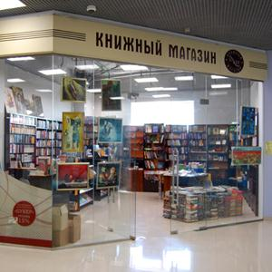 Книжные магазины Усть-Катава