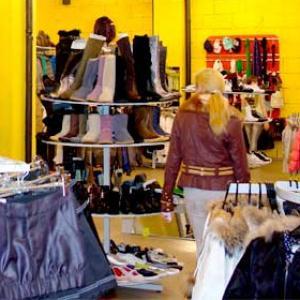 Магазины одежды и обуви Усть-Катава