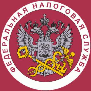 Налоговые инспекции, службы Усть-Катава