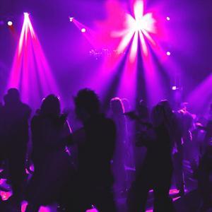 Ночные клубы Усть-Катава