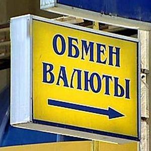 Обмен валют Усть-Катава