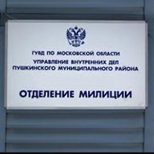 Отделения полиции Усть-Катава