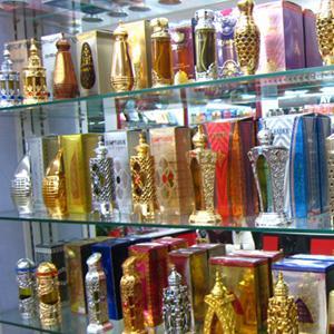 Парфюмерные магазины Усть-Катава