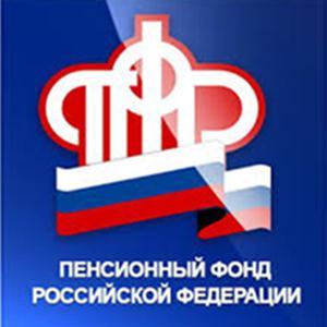 Пенсионные фонды Усть-Катава