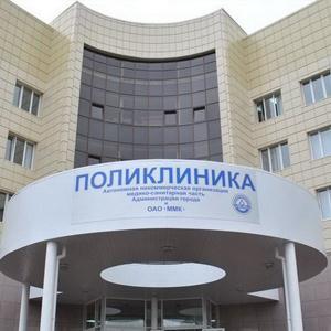 Поликлиники Усть-Катава