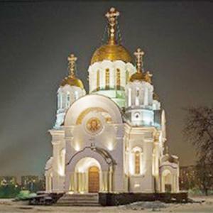 Религиозные учреждения Усть-Катава