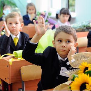 Школы Усть-Катава
