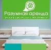 Аренда квартир и офисов в Усть-Катаве