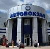 Автовокзалы в Усть-Катаве