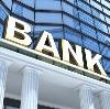 Банки в Усть-Катаве