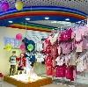 Детские магазины в Усть-Катаве