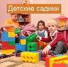 Детские сады в Усть-Катаве