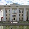 Дворцы и дома культуры в Усть-Катаве