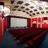 Кинотеатры в Усть-Катаве