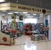 Книжные магазины в Усть-Катаве