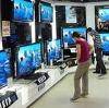 Магазины электроники в Усть-Катаве