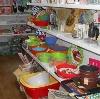 Магазины хозтоваров в Усть-Катаве