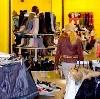 Магазины одежды и обуви в Усть-Катаве