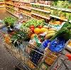 Магазины продуктов в Усть-Катаве