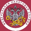Налоговые инспекции, службы в Усть-Катаве