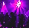 Ночные клубы в Усть-Катаве