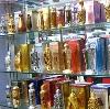 Парфюмерные магазины в Усть-Катаве