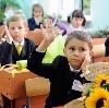 Школы в Усть-Катаве