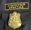 Судебные приставы в Усть-Катаве