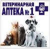 Ветеринарные аптеки в Усть-Катаве