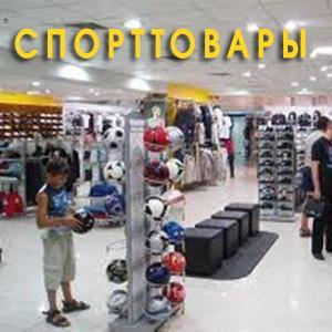 Спортивные магазины Усть-Катава