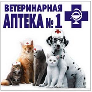 Ветеринарные аптеки Усть-Катава